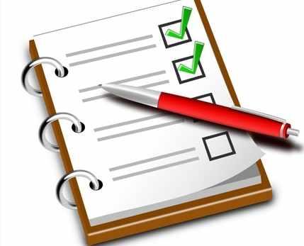 Раздел документа: Образцы документов , Финансовые договоры.